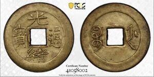 1887 China Chekiang One Cash PCGS AU