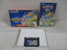GBA -- Kuru Kuru Kururin -- Box. Can data save! Game Boy Advance, JAPAN. 32779