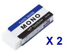 2 pcs of Tombow Mono Eraser PE-03A