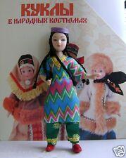 Porcelain doll handmade in national costume-  UZBEKISTAN № 12