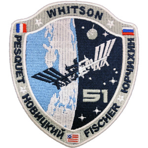 NASA International Space Station Expedition 51 Embroidered Mission Patch