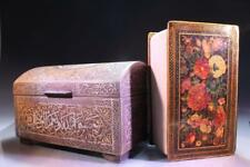 Exceptional Persian Quran Text, Late 17th Century,