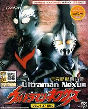 Ultraman Nexus _ Vol.1-37 End _ English Sub _ Japanese Ver / Cantonese Dub _ DVD