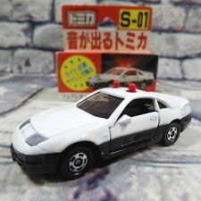 Tomica Diecast Car Nissan Fairlady Z Patrol Car S-01 S1 Japan HTF Vintage
