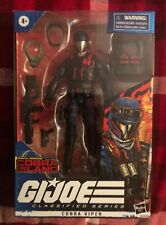 GI JOE CLASSIFIED COBRA ISLAND COBRA VIPER TROOPER TARGET EXCLUSIVE!