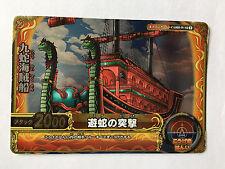 One Piece OnePy Berry Match W PART05 CA008-W-SR