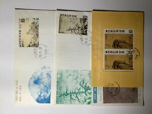 1970  korea  First Day Cover