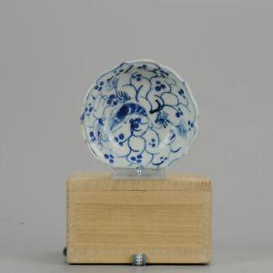 Rare Antique Chinese 17C Porcelain Ming/Transitional Bowl SHRIMP