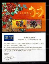 HONG KONG 2018 LUNAR NEW YEAR OF DOG $100 GOLD S/S W/CERTIFICATE VF MNH
