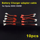 10PCS Battery Charger Adapter Cable Kit for Syma X5HC X5HW RC Drone Quadcopter