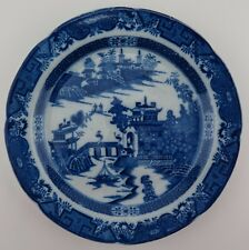 Blue & white transfer print pearlware plate. Leeds. Two character willow pattern