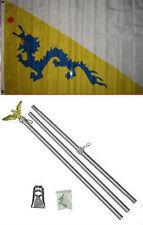 3x5 Chinese Dragon Vintage Flag Aluminum Pole Kit Set 3'x5'