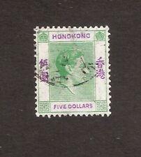 HONG KONG 1946 KING GEORGE VI $5 GREEN & VIOLET DEFINITIVE SG160 USED