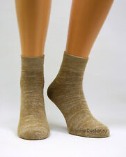 Mens Warm Antibacterial Camel Wool Socks with Copper Fibers
