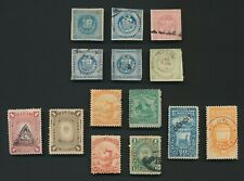 More details for peru stamps 1858-1900 inc arms sc #3, 1c piura pacific war h/s, 10c lima o/p vf