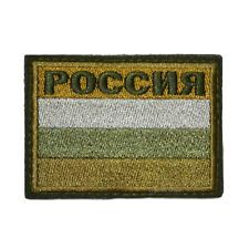 Russian Flag Field Patch Sand Syria Tactical Military Army Morale