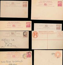 BARBADOS QV MINT + USED STATIONERY incl REPLY PAID + REGISTERED...8 ITEMS