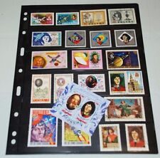 Copernicus - Space - Science - Stamps Collection, Souvenir Sheet