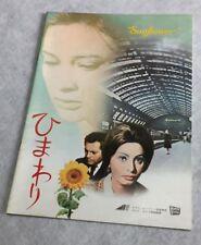 I_girasoli_sunflower_Japan_1970_movie_program_Sophia_Loren_Marcello_Mastroianni