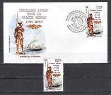 Nouvelle Caledonie 2016 WWI Tirailleur kanak FDC + timbre Luxe RARE