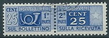 1955-79 ITALIA USATO PACCHI POSTALI 25 CENT STELLE II 65° SX - RR13291