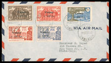 """CAMEROUN 1943 VALMY"""" SURCHARGE SET USED ON COVER #b21-B25 tied by Douala CDS on"""