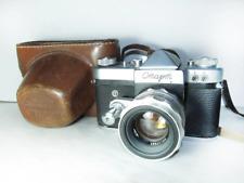 Start KMZ Rare Vintage 1963 Soviet SLR Camera and Helios-44.