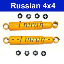 Stoßdämpfer x 2St. hinten, Lada Niva 1600, 1700, 1900 und Lada 2101 -2107