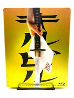 Kill Bill Vol. 1 [Limited Edition Collector's Blu-ray Steelbook] Rare & OOP