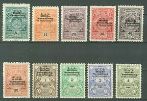 MONTENEGRO 1916 WWI OCCUPATION  - REVENUES FISCAL TAX stamps WATERMARK MNH LOT
