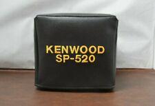 Kenwood SP-520 Ham Radio Amateur Radio Dust Cover
