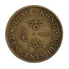Pièces de monnaie d'Asie de Hong Kong