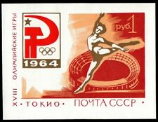 USSR/Russia. 1964. Olympic Games, Tokyo. SG MS3024d. MNH