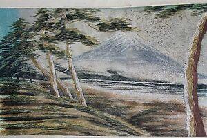 VTG Japanese Hand Embroidered Silk Art Piece Mount Fuji Landscape