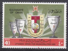 Oman: 1981: 2nd Municipalities Week, MNH
