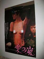 NIGHT PORTER - CHARLOTTE RAMPLING - ORIGINAL JAPANESE MOVIE POSTER - CULT