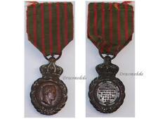 France St Helen 1821 Military Medal Napoleon Bonaparte Helena French Decoration