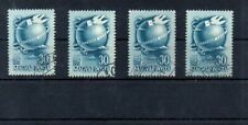 Old stamps of Hungary 1948  # 1034  used  Stamp Day 4 piece