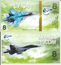 Russia banknote 8 fighter planes 2015