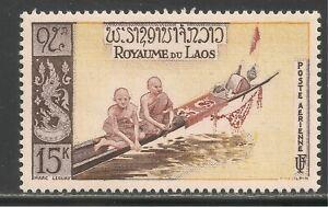 Laos #C28 (AP10) VF MINT VLH - 1957 15k Monks Meditating in Boat