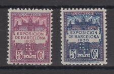 1930 - Spagna, Congresso e Esposizione Filatelica, gomma integra - 1455