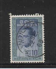 CEYLON #362  1961  PRIME MINISTER BANDARANAIKE     F-VF  USED  a