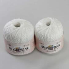 AIP Thread No.8 Cotton Crochet Yarn Craft Tatting Hand Knit Embroidery 50gX2 #12