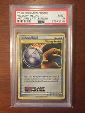 Pokemon PSA 9 MINT 2010 Typhlosion Gold Victory Medal Autumn Battle Road Promo