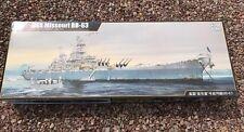 Trumpeter 1/200 03705 Uss Missouri Bb-63 model ship kit contents ltd edition