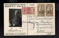 1917 Turkey Postcard Cover to Germany Colonial Office