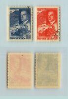 Russia USSR 1943 SC 905-906 used. rtb2099