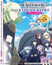 DVD ANIME Death March kara Hajimaru Isekai Kyousoukyoku Vol.1-12 End ENGLISH DUB