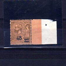 MONACO Yvert  n° 70a neuf sans charnière MNH variété