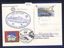 49150) AUA SF Weihnachten Wien - Vatikan 24.12.2005, card Kroatien Croatia